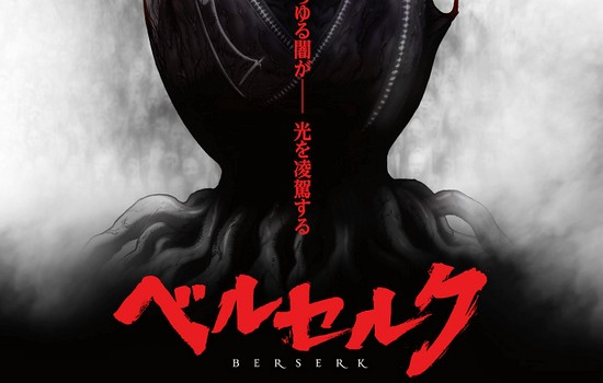 Confira o Novo Poster e Trailer do 3º Filme de Berserk