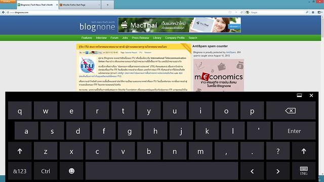 kbd-desktop2