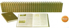 Britannica Global Edition-2