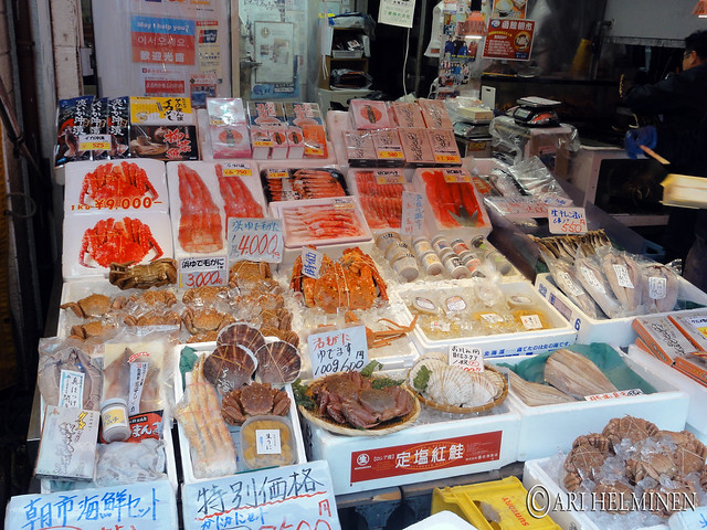 Japanese fish market in hakodate flickr photo sharing for Imperial fish market