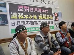 搶救邵族,原住民團體昨召開記者會,呼籲政府正視邵族生存權。