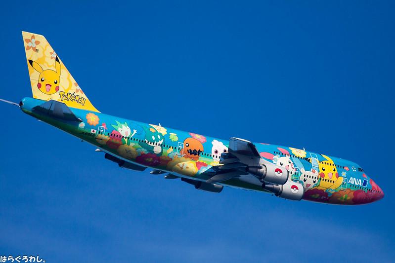 B747-400D JA8956 @ Tokyo Haneda Airport