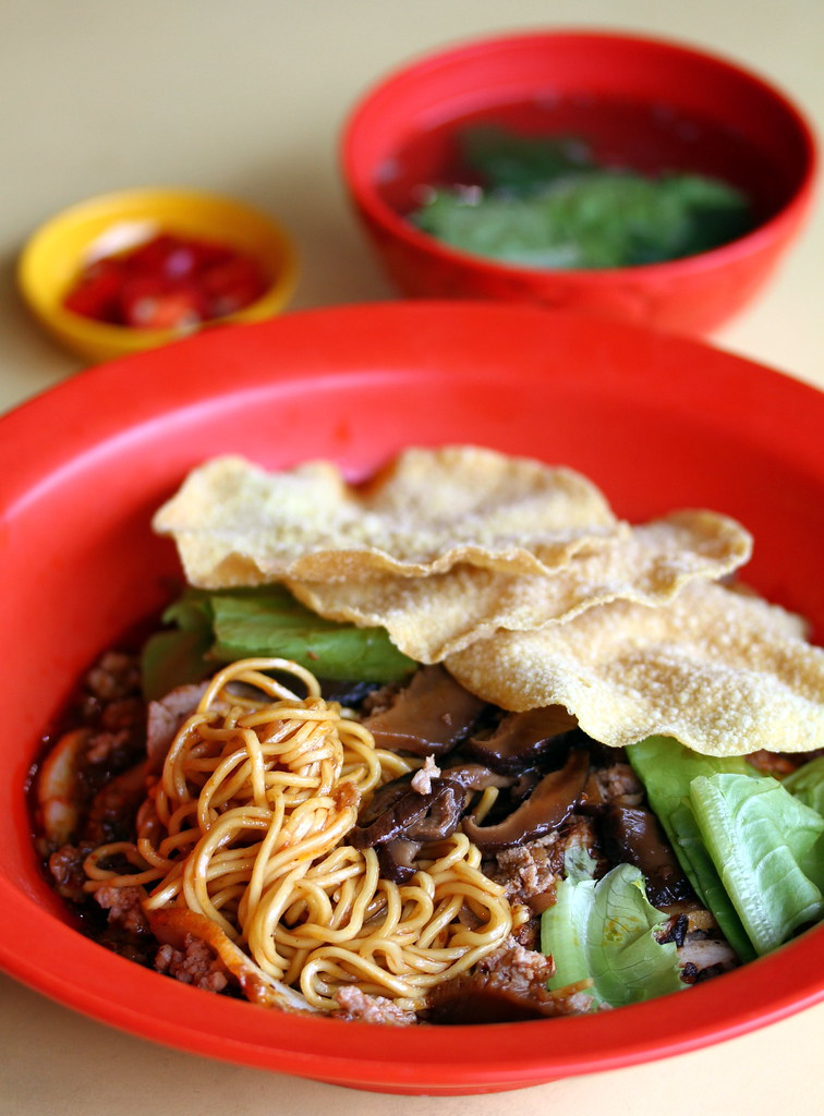 Ang Mo Kio Central Market & Food Centre: Hup Hup Minced Meat Noodle (合合香菇肉脞面)