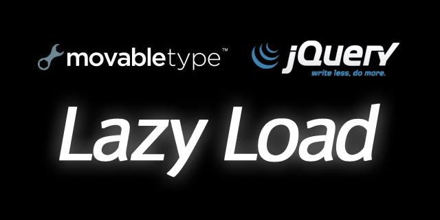 lazy_load_01