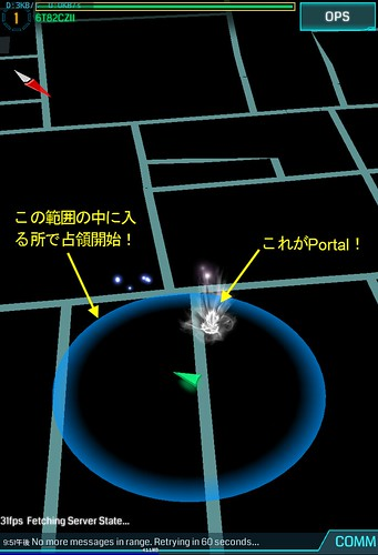 Portal発見