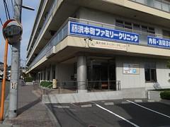 藤沢本町ファミリークリニック