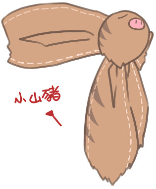 很好摸的感覺XD 小山豬圍巾(1/12/2012)