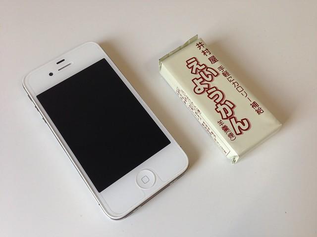 えいようかんとiPhone4S