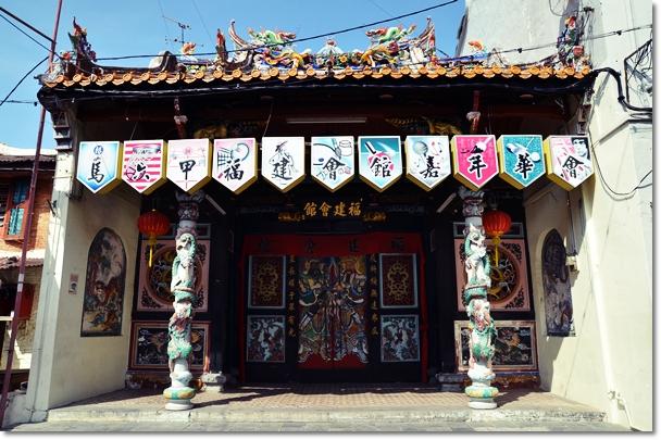 Chinese Temple @ Jonker Street