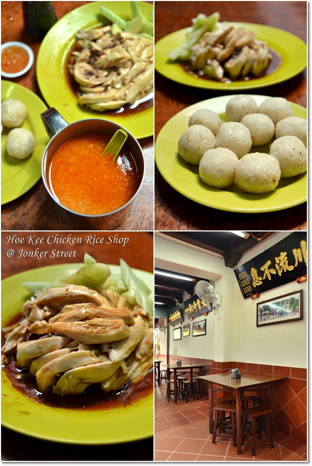 Hoe Kee Chicken Rice Ball @ Jonker Street