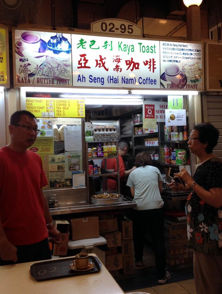 Ah Seng (Hai Nam) Coffee Stall
