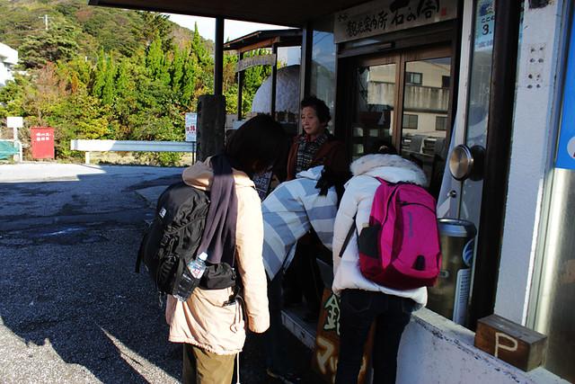 20121201_鋸山_0020