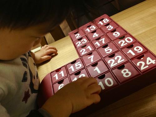 とらちゃんとアドベントカレンダー 2012/12/17