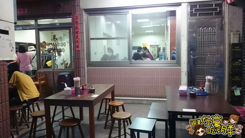 港園牛肉麵(20160714)_6186