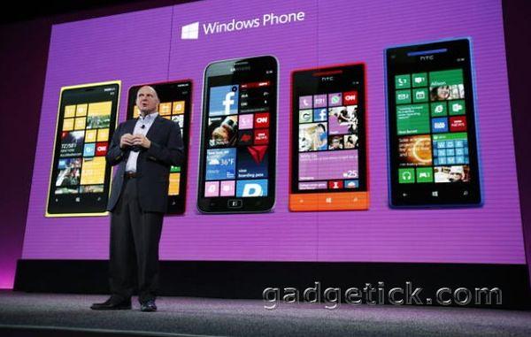 Cмартфон Microsoft