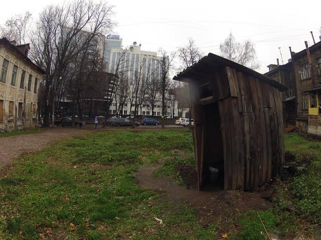 Gazprom & free WC
