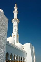 Sheikh Zayed Grand Mosque Minaret