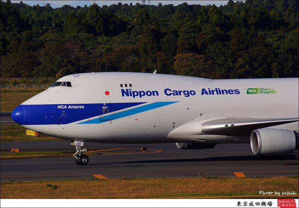 Nippon Cargo Airlines - NCA / JA06KZ / Tokyo - Narita International