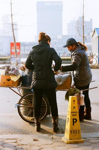 中国_二眼_05