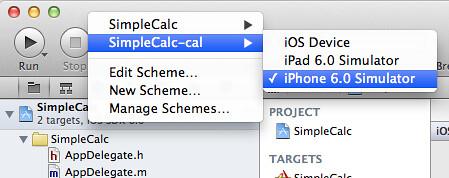 Select SimpleCalc-cal target