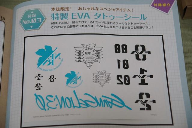DSC08280