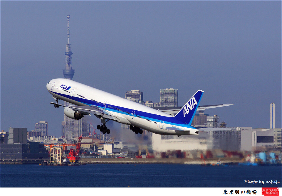 All Nippon Airways - ANA / JA755A / Tokyo - Haneda International