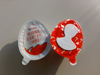 Kinder Egg - 2 parts