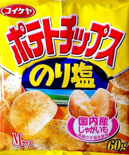 ポテトチップスのり塩