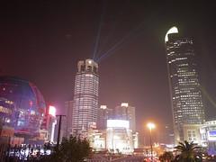 Shanghai, Shanghai