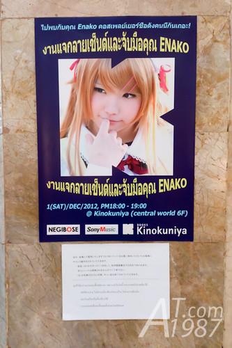 Enako in Bangkok