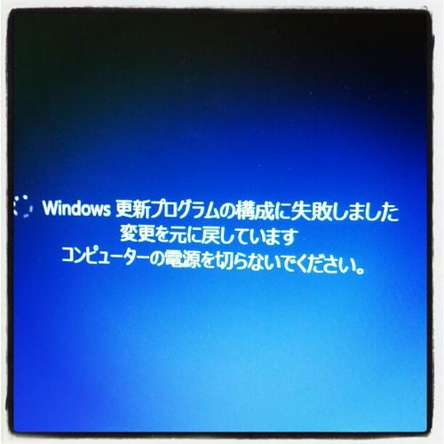 「Windows更新プログラムの構成に失敗しました」でループするパターンのやつ…