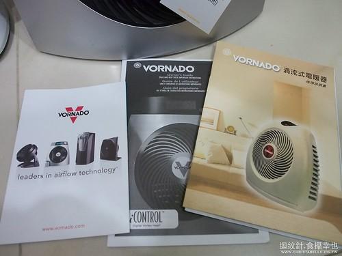 Vornado 冷暖循環扇