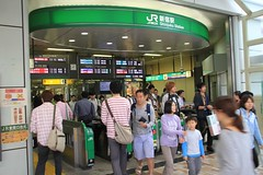 JR East Shinjuku South East Entrance