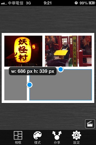 PicPlayPost app