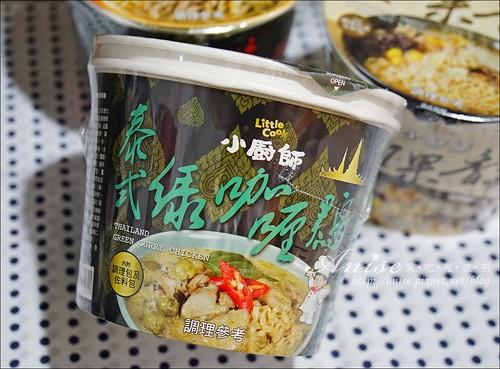 小廚師綠咖哩雞榨菜肉絲麵_012