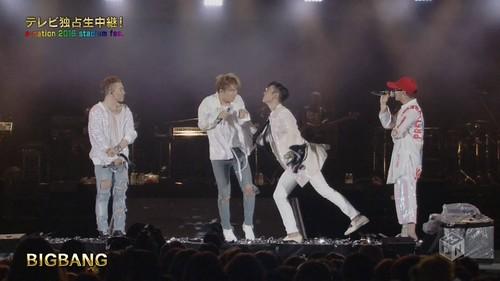 BIGBANG A-Nation Tokyo Screencaps 2016-08-27 (19)