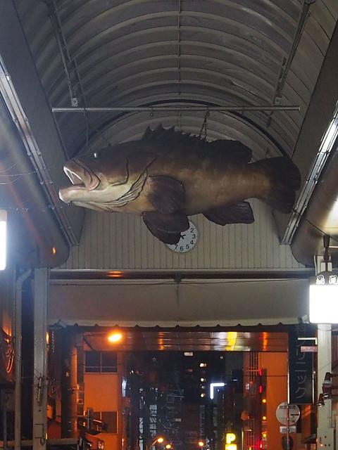 黑門市場的裝飾 - 某種魚1