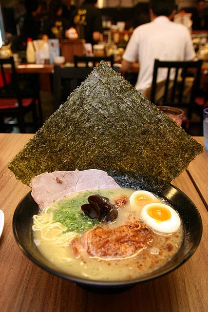 Ramen Keisuke Tori King - chicken broth ramen
