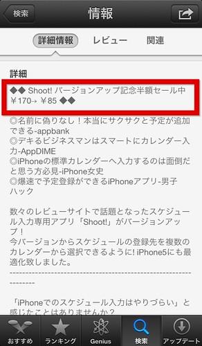 20121107_shoot02