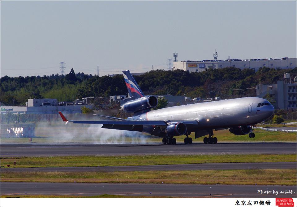 Aeroflot Cargo / VP-BDR / Tokyo - Narita International