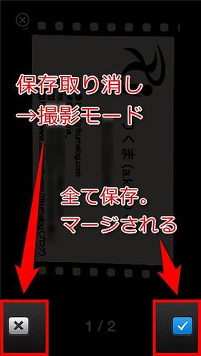 20121110_evernote10