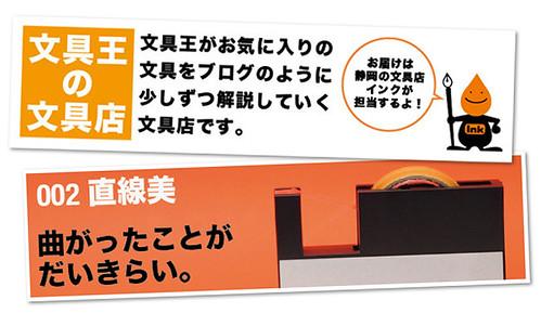 20121110_shop002