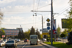 Rostov on Don - Rond point