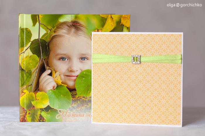 Минибук и конверт с осенней фотосессией Насти