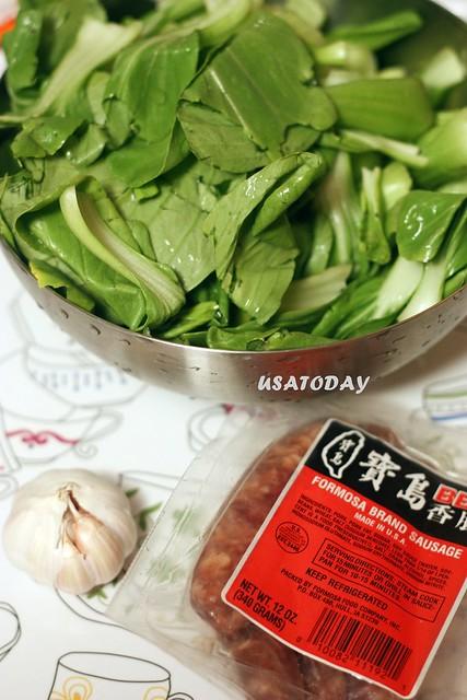 上海菜飯 Shanhai veggi rice 2