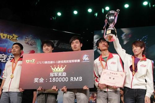 Dota 2 - LGD Wins G-1 Champions League Season 4