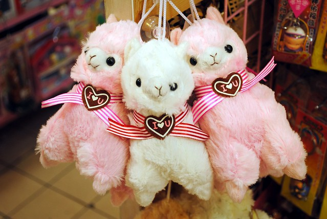 Cute and furry alpaca stuffed animals