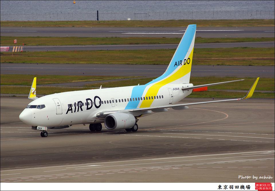 Hokkaido International Airlines - Air Do / JA01AN / Tokyo - Haneda International