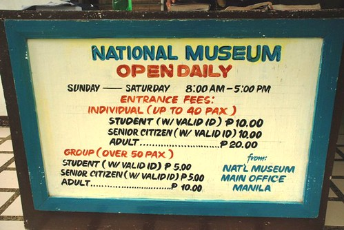 National Museum Quezon, Palawan Branch Entrance Fees