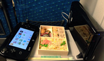 Guy Takes Wii U onto Bullet Train in Japan